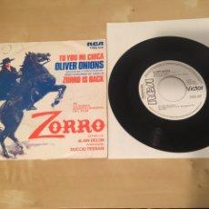 """Discos de vinilo: EL ZORRO (ALAIN DELON) CANCIONES POR LOS OLIVER ONIONS / GUIDO & ANGELIS SINGLE 7"""" RADIO PROMO 1975. Lote 235836675"""