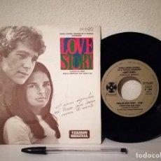 Discos de vinilo: ANTIGUO SINGLE - LOVE STORY - FRANCIS LAI - BANDA SONORA. Lote 235859140