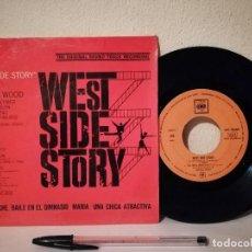 Discos de vinilo: ANTIGUO SINGLE - WEST SIDE STORY - BANDA SONORA - NATALIE WOOD - SPAIN CBS. Lote 235859635