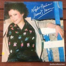 Discos de vinilo: JANIS IAN- NIGHT RAINS . LP . 1979 CBS. Lote 235880280