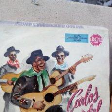 Discos de vinilo: CARLOS GARDEL - ARRABAL AMARGO. Lote 235882635