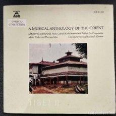 Discos de vinilo: VARIOS - TIBET II - THE MUSIC OF TIBETAN BUDDHISM. Lote 235907085