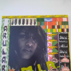 Discos de vinilo: M.I.A. – ARULAR XL RECORDINGS – XLLP 186 UK 2005. Lote 235855805