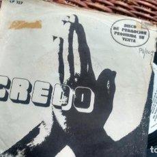 Discos de vinilo: SINGLE (VINILO) -PROMOCION-DE WALDO DE LOS RIOS AÑOS 70. Lote 235954045
