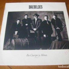 Discos de vinilo: LP : LOS REBELDES - EN CUERPO Y ALMA - CONTIENE HOJA INTERIOR EX. Lote 235978055