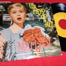 Disques de vinyle: MARISOL CORRE CORRE CABALLITO/DOS ESTRELLAS +2 EP 1960 MONTILLA UN RAYO DE LUZ BSO. Lote 236003535