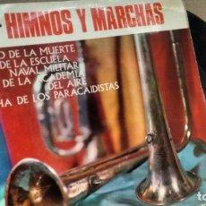 Discos de vinilo: E.P. (VINILO) DE GRAN BANDA MILITAR CON COROS AÑOS 60. Lote 236009950