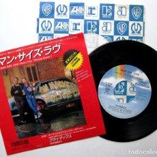 Discos de vinilo: KLYMAXX - MAN SIZE LOVE (RUNNING SCARED) - SINGLE MCA RECORDS 1986 JAPAN (EDICIÓN JAPONESA) BPY. Lote 236010915
