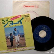 Discos de vinilo: DAVID SHIRE - SOMETHING FOR JOEY - SINGLE CINEDISC 1977 JAPAN (EDICIÓN JAPONESA) BPY. Lote 236014165