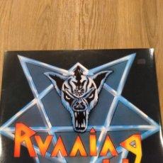 """Discos de vinilo: RUNNING WILD. EP 12"""" """" VICTIM OF STATE POWER """". EDICIÓN ALEMANA. 1984. REEDICIÓN 2014. VINILO COLOR.. Lote 236018170"""