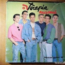 Discos de vinilo: LOTE 3 DISCOS VINILO ROCK ESPAÑOL. PUBLICADOS AÑOS 90. TERAPIA NACIONAL,LOS RONALDOS Y COMPLICES. Lote 236047550