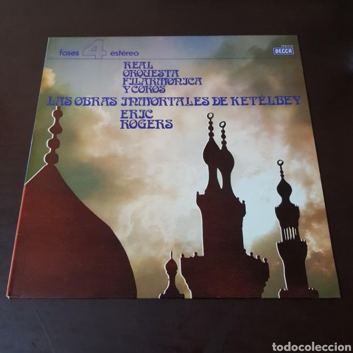 LAS OBRAS INMORTALES DE KETELBLEY - REAL ORQUESTA FILARMONICA Y COROS ( ERIC ROGERS ) DECCA (Música - Discos - LP Vinilo - Clásica, Ópera, Zarzuela y Marchas)