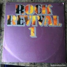 Discos de vinilo: ROCK REVIVAL 1 - DOBLE LP . 1972 MERCURY .. JERRY LEE LEWIS , CHUCK BERRY . THE RAMRODS Y OTROS. Lote 236080215