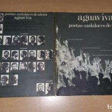 Discos de vinilo: LP AGUAVIVA POETAS ANDALUCES DE AHORA ARIOLA AÑO 1975. Lote 236118865
