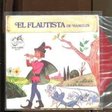 Discos de vinilo: EL FLAUTISTA DE HAMELIN. ZAFIRO 1972. VINILO ROJO. BUENO. Lote 236127375
