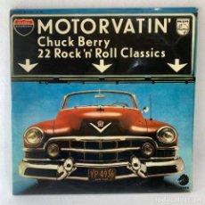 Discos de vinilo: LP - VINILO CHUCK BERRY - MOTORVATIN' - DOBLE PORTADA - DOBLE LP - ESPAÑA - AÑO 1977. Lote 236142230