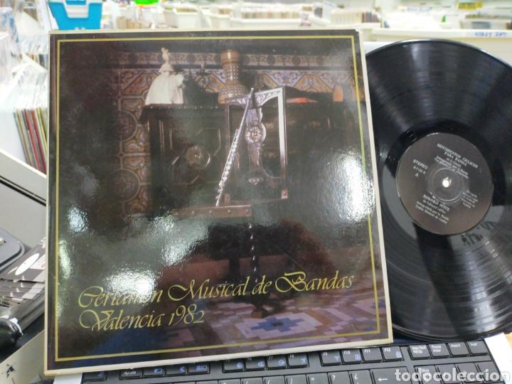 CERTAMEN MUSICAL DE BANDAS VALENCIA 1982 DOBLE LP (Música - Discos de Vinilo - EPs - Clásica, Ópera, Zarzuela y Marchas)