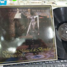 Discos de vinilo: CERTAMEN MUSICAL DE BANDAS VALENCIA 1982 DOBLE LP. Lote 236154435
