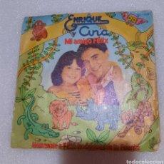 Discos de vinilo: ENRIQUE Y ANA - MI AMIGO FÉLIX. Lote 236176650