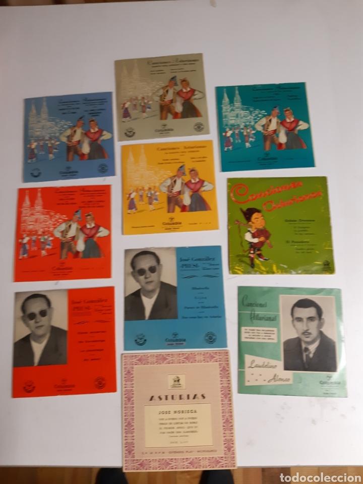 LOTE DE VINILOS DE CANCIÓN ASTURIANA AÑOS 50 - 60 .DE ,JOSÉ NORIEGA, LAUDELINO ALONSO, JOSÉ GONZÁLEZ (Música - Discos de Vinilo - EPs - Otros estilos)