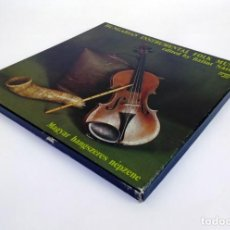 Discos de vinilo: ESTUCHE 3 LP HUNGARIAN INSTRUMENTAL FOLK MUSIC EDITADO POR BÁLINT SÁROSI - HUNGAROTON 1980. Lote 236182360