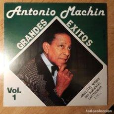 Discos de vinilo: DISCO LP ANTONIO MACHÍN. GRANDES ÉXITOS VOL. 1. Lote 236199010