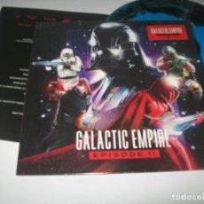 Discos de vinilo: GALACTIC EMPIRE EPISODE II ...LP CON LETRAS VINILO DE CLOR - HARD-ROCK - MUY RARO - NUEVO. Lote 236210285