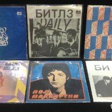 Discos de vinil: THE BEATLES, LOTE DE 6 SINGLES EDICIONES RUSAS. Lote 236213810