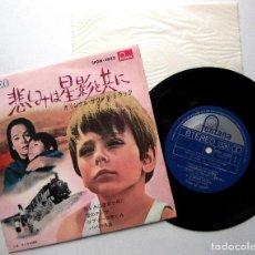 Discos de vinilo: BRUNO NICOLAI E LA SUA ORCHESTRA - ANDREMO IN CITTA (IREMOS A LA CIUDAD) - EP FONTANA 1966 JAPAN BPY. Lote 236244810