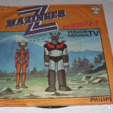 Discos de vinilo: SINGLE: MAZINGER Z. - VERSIÓN ORIGINAL TV. PHILIPS.. Lote 236245820