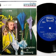 Discos de vinilo: MICHEL LEGRAND / CATHERINE DENEUVE - LES PARAPLUIES DE CHERBOURG - EP PHILIPS 1964 JAPAN BPY. Lote 236246520