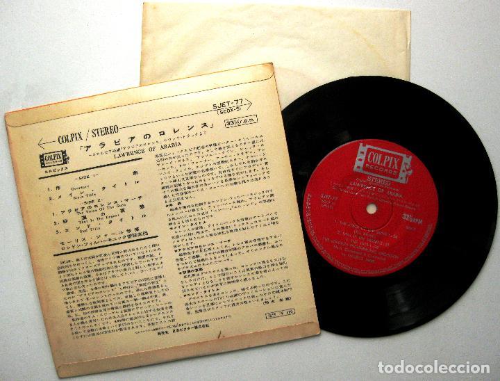 Discos de vinilo: Maurice Jarre - Lawrence Of Arabia - EP Colpix Records 1963 Japan (Edición Japonesa) BPY - Foto 2 - 236248825