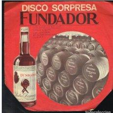 Discos de vinilo: LOS GEMELOS DEL SUR - CUMBIA MORENA / VENTANAS + 2 - EP 1969 - D.S. FUNDADOR 10165. Lote 236253535