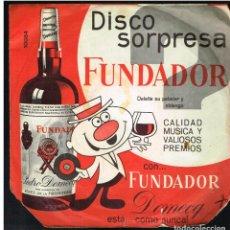 Discos de vinilo: MARIACHI MEXICANO - GUARDAME ESOS OJITOS / ALLA EN MI BARCO + 2 - EP 1965 - D.S. FUNDADOR 10084. Lote 236308425
