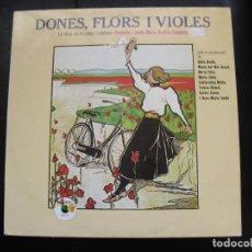 Disques de vinyle: DISCO DE VINILO. Lote 236311295