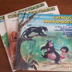 Discos de vinilo: 3 LPS CUENTOS INOLVIDABLES - VOL. 1,5,6 - 1981.. Lote 236333170