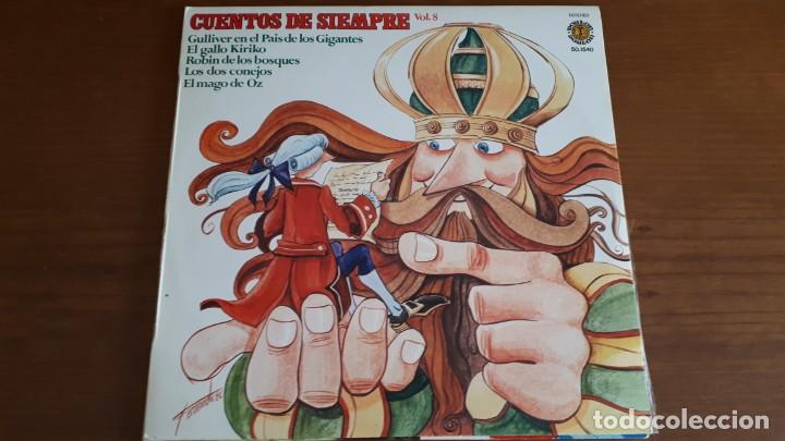 Discos de vinilo: 2 LPS CUENTOS DE SIEMPRE - VOL. 6, 8 - 1977. - Foto 3 - 236334740