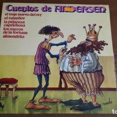 Discos de vinilo: LP CUENTOS DE ANDERSEN - 1978.. Lote 236335695