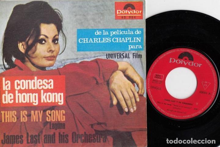 JAMES LAST - BANDA SONORA ORIGINL DE LA PEICULA LA CONDESA DE HONG KONG - SINGLE DE VINILO # (Música - Discos - Singles Vinilo - Bandas Sonoras y Actores)