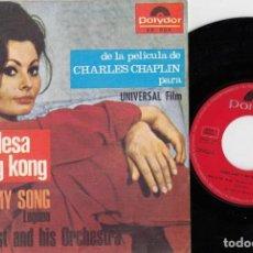 Disques de vinyle: JAMES LAST - BANDA SONORA ORIGINL DE LA PEICULA LA CONDESA DE HONG KONG - SINGLE DE VINILO #. Lote 236345360