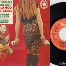 Discos de vinilo: HUGO BLANCO - EL CIGARRON - EP DE VINILO EDICION FRANCESA - CUMBIA #. Lote 236348890