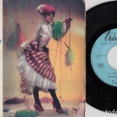 Discos de vinilo: EL GUARAYO Y SU CONJUNTO - CUCURRUCUCU PALOMA - EP DE VINILO EDICION FRANCESA #. Lote 236349105