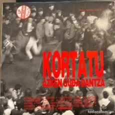 Discos de vinil: DOBLE LP KORTATU AZKEN GUDA DANTZA. 1988. Lote 236349170