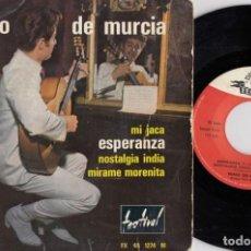 Discos de vinilo: NINO DE MURCIA - EL NIÑO DE MURCIA - MI JACA - EP DE VINILO EDICION FRANCESA #. Lote 236350240
