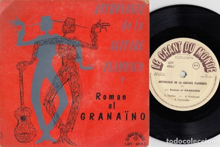 ROMAN EL GRANAINO - ANTHOLOGIE DE LA GUITARE FLAMENCA - EP DE VINILO EDICION FRANCESA # (Música - Discos de Vinilo - EPs - Flamenco, Canción española y Cuplé)
