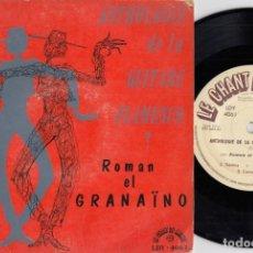 Discos de vinilo: ROMAN EL GRANAINO - ANTHOLOGIE DE LA GUITARE FLAMENCA - EP DE VINILO EDICION FRANCESA #. Lote 236350795