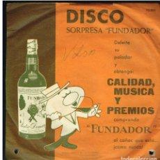 Discos de vinilo: RENE LEGRAIN - MUSICA CLASICA - EP 1962 - D.S. FUNDADOR 10001. Lote 236367320