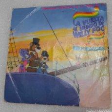 Discos de vinilo: LA VUELTA AL MUNDO DE WILLY FOG. MOCEDADES. Lote 236378245