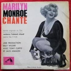 "Discos de vinilo: MARILYN MONROE - CERTAINS L'AIMENT CHAUD 7"" EP 196? EDICION UNICA PARA FRANCIA -BONITA PORTADA. Lote 236379990"