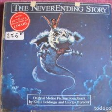 Disques de vinyle: LP - THE NEVERENDING STORY - MUSIC BY KLAUS DOLDINGER AND GIORGIO MORODER. Lote 236403845